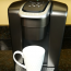 How To Get a Free Keurig Coffee Maker