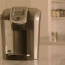 Where Is The Serial Number On A Keurig Coffee Maker